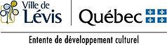 logo_entente_culturel_2017_2_modifié_mod