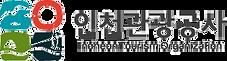 인천관광공사 기관로고.png