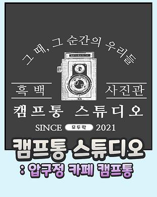 스토어팜 표지_복사본_014.png