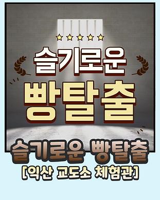 스토어팜 표지_복사본_012.png