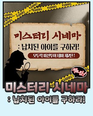 스토어팜 표지_복사본_011.png
