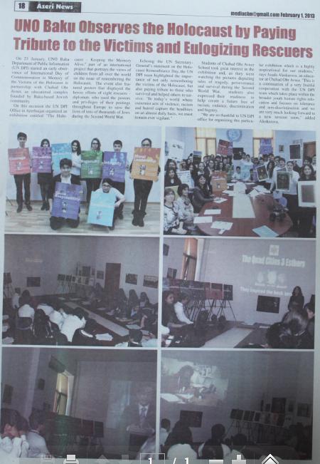 Baku Newspaper