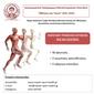 """Παράταση αιτήσεων Μεταπτυχιακού """"Άθληση και Υγεία"""" 2021-2022"""