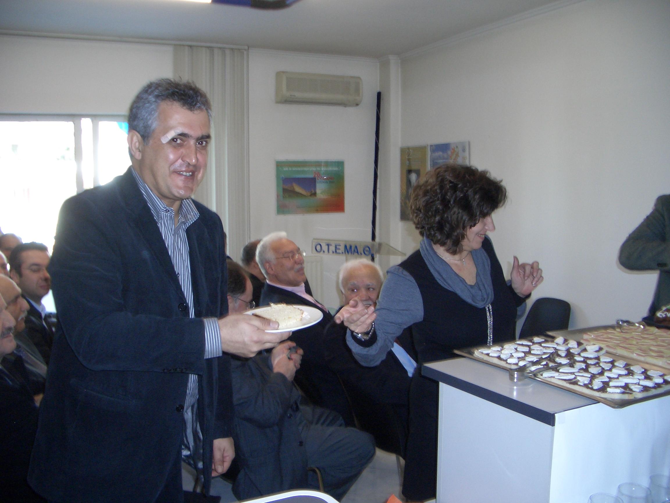 Κοπή Πίτας Ο.Τ.Ε.Μα.Θ. 2010