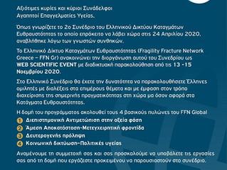 FFN Web Event