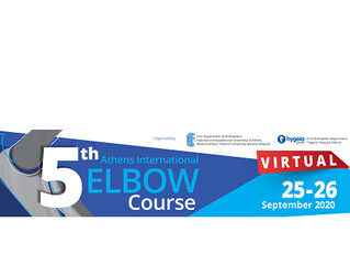 5th Athens International ELBOW Course (VIRTUAL)