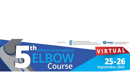 5th Athens International ELBOW Course (VIRTUAL)