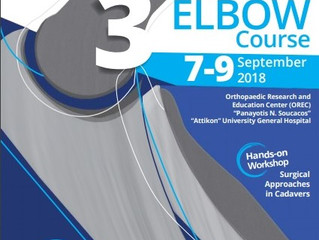 3rd Athens International Elbow Course