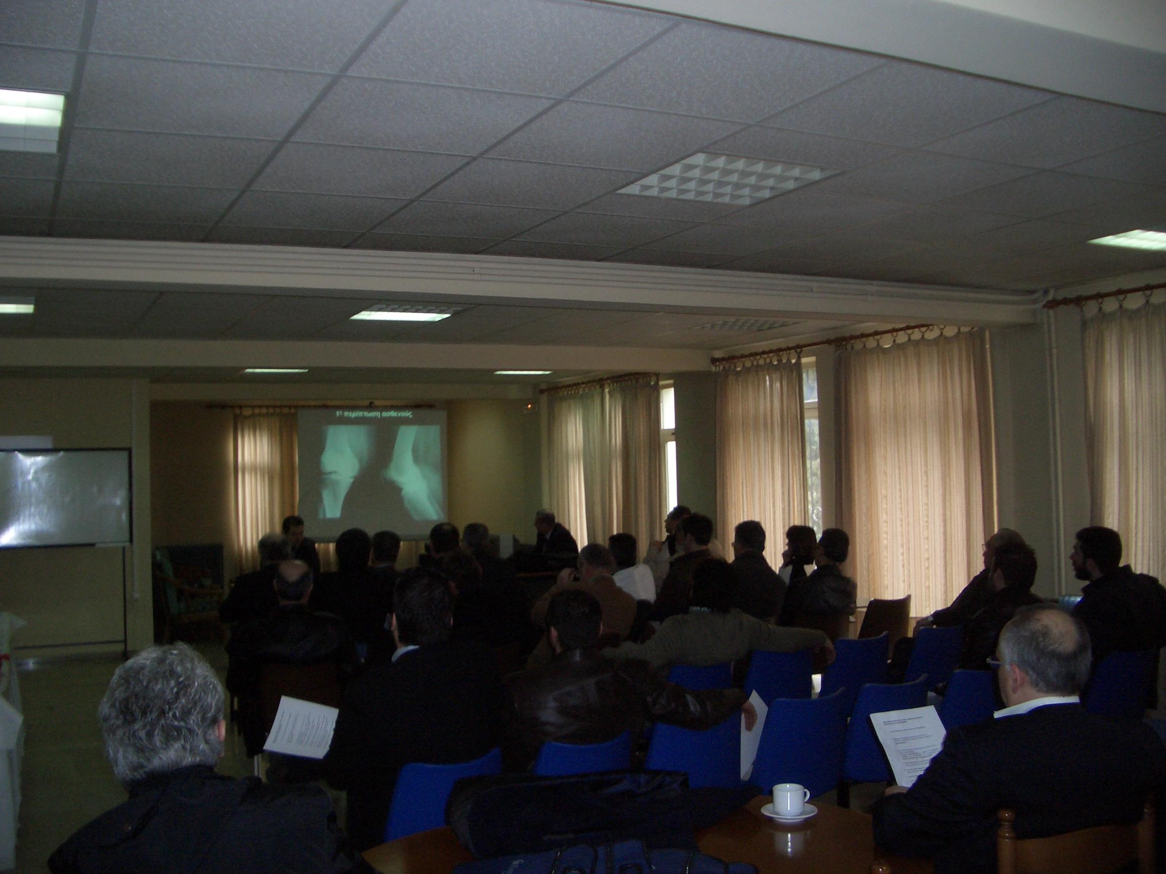Συγκέντρωση στην Κοζάνη 2010