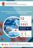 """Επιστημονική Ημερίδα """"Η Χειρουργική εν μέσω της πανδημίας του κορωνοϊού - Η Συμβολή των Ενόπλων Δυνά"""