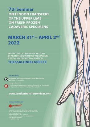 7th  Seminar on tendon transfers of the upper limb on fresh frozen cadaveric specimens
