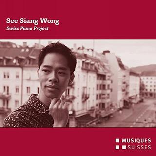 SWISS PIANO PROJECT (3 cd)