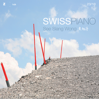 SWISS PIANO