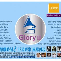 GLORY 2 (Taiwanese Edition)