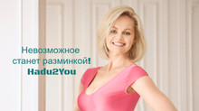 """Информация об онлайн-тренировках  """"Хаду с Кристиной"""" в Skype!"""