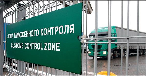 customs clearance in tashkent, uzbekistan, import export clearance in uzbekistan