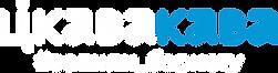 Лого позрачный фон.png