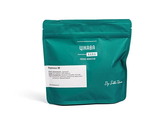 Espresso Blend  50, 250 грам