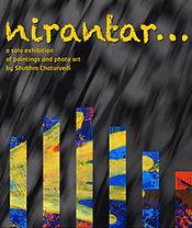 Nirantar