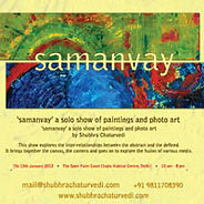 Samanvay