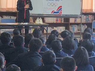 My visit to Minami Arima School