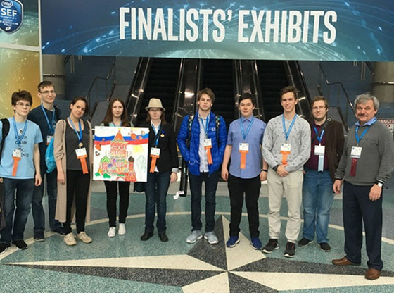 Congrats to Maria with Grand Award Intel ISEF 2017; First Physical Science Award from Sigma, Xi, the