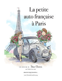 French cover.jpg