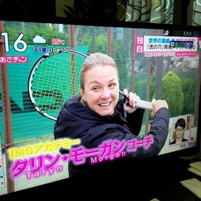 Tennis-Club-Business-Taryn-Morgan