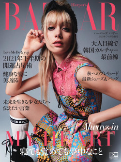 RHYME on the cover of Harpers Bazaar 2021