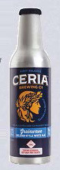 Ceria - Beer and Cannabis…