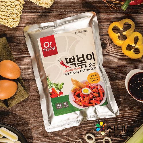 Xốt Tương Ớt Hàn Quốc - Loại III