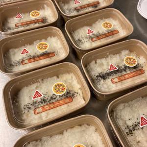 Big in Japan Vegan Curry