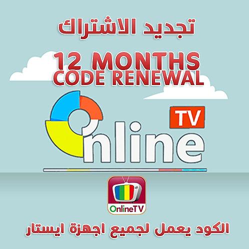 ISTAR Online TV Renewal Codeتجديد الاشتراك السنوي