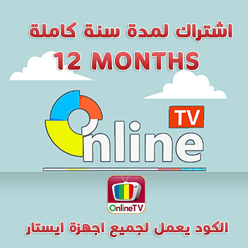 ISTAR One Year Online TV Renewal Code (For All Models - Full Package))
