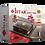 Thumbnail: ISTAR A9500 Plus جهاز ايستار