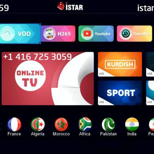 Istar A8500 Plus with one Year ONLINE TV ايستار مع سنة خدمة مجانية