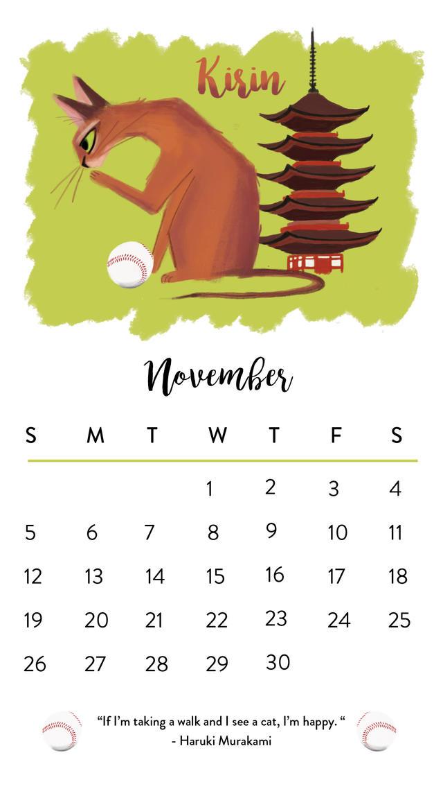 calendar.final12.jpg