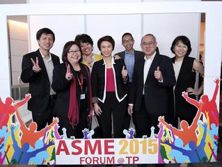 ASME Forum 2015