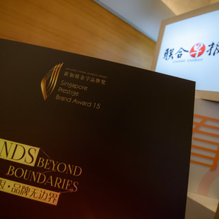 The Singapore Prestige Brand Award is back