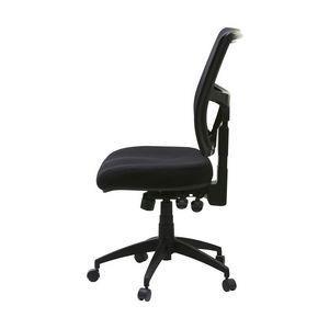 Officework Desk Chair