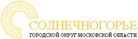 Сорнечногорск Лого.png
