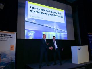 Компания SAP открыла центр интернета вещей в России