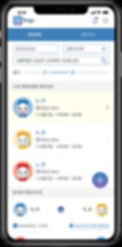 bqu-app-mobile-mockup.png