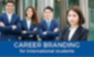 Thumbnail_Career Branding .png