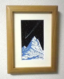 山・彗星F.JPG