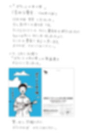 my2019_12b.jpg