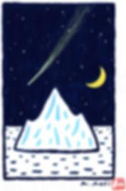 氷山.jpg