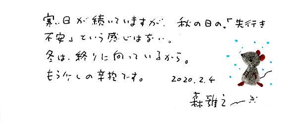 my2020_1d.jpg