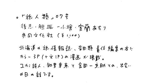 my2021_03b.jpg