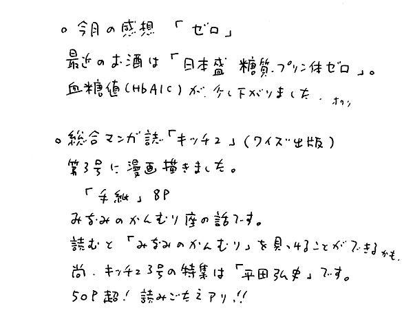 my2021_05c.jpg